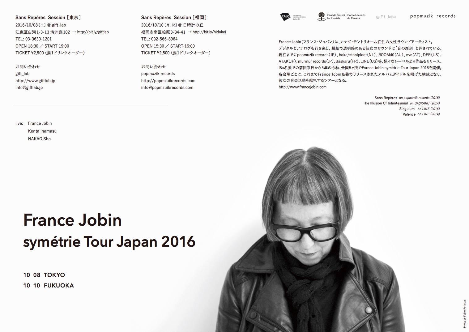 fjobin_simétrietourJapan